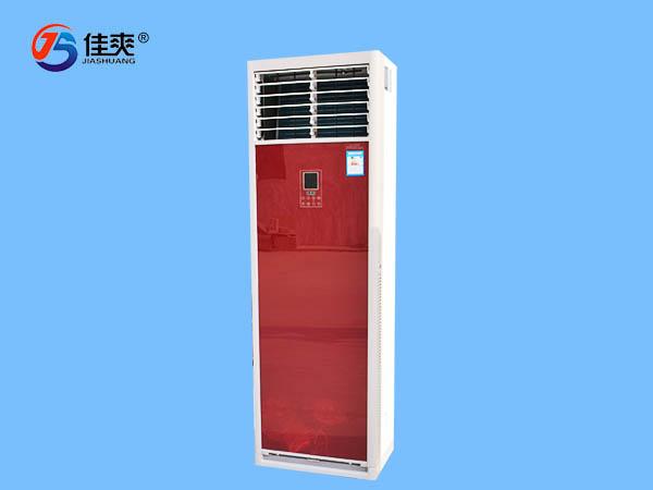 JSLG-8P柜机红色